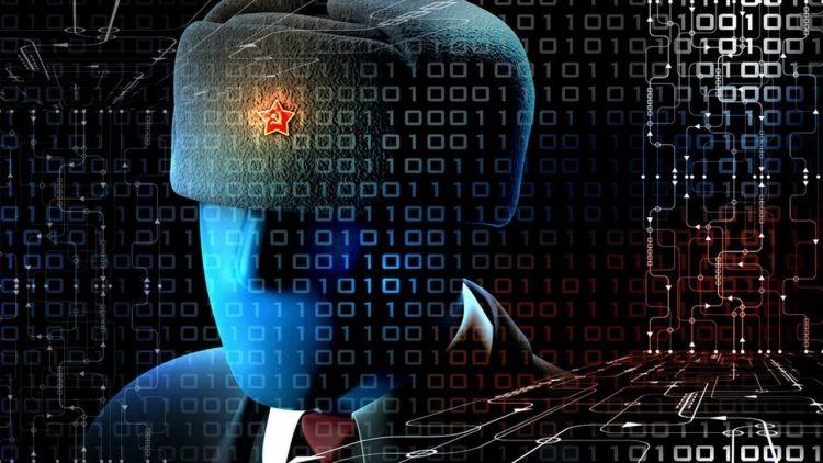 Хакер ГРУ