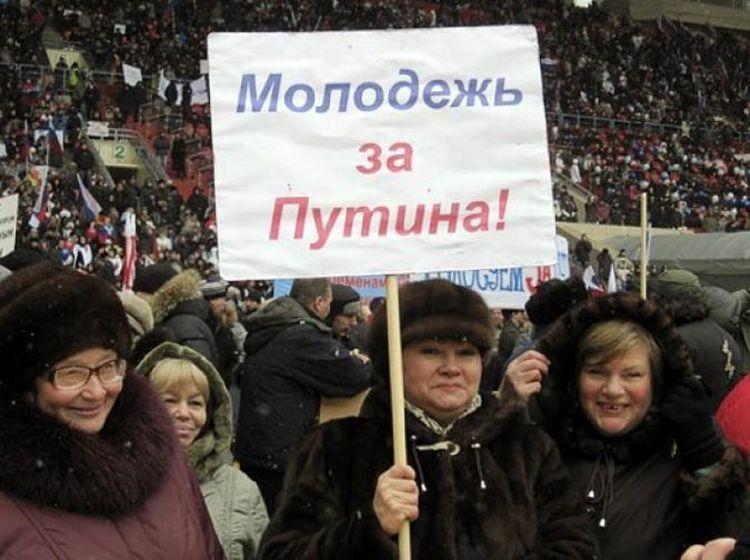 Молодёжь за Путина