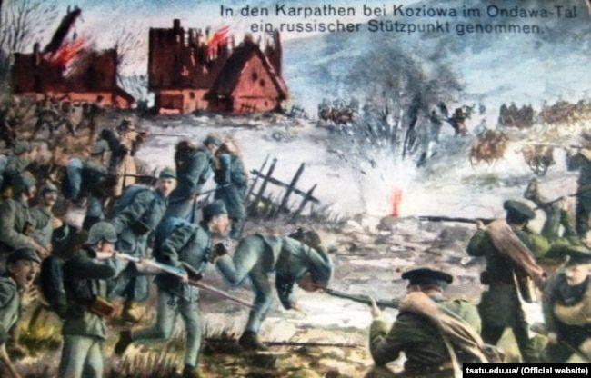 Битва під Козьовою в районі гори Маківка (австрійська поштова листівка)