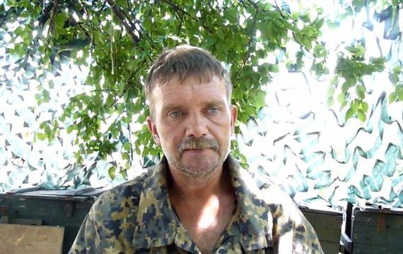 Командир 1 бат. 7й бригады ДНР «Козырь» в плену ВСУ (ВИДЕО)