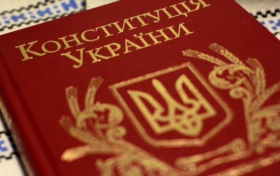 Звернення учасників ініціативи «21 листопада» щодо змін до Конституції України