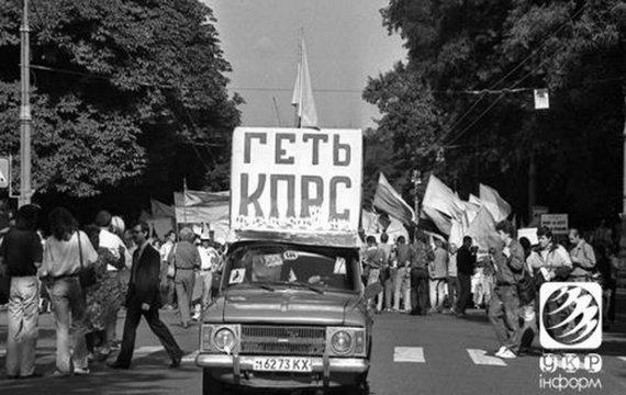 Як я співала український радянський гімн