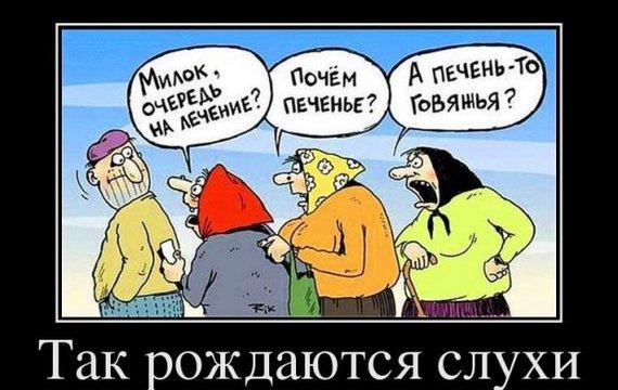 Суета вокруг Привата