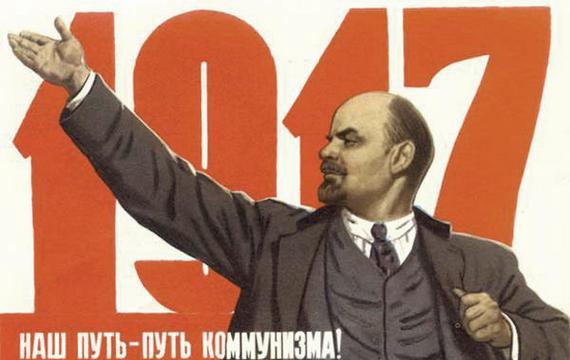 МОЙ СТАРЫЙ ГОРОД. Девочка и Ленин