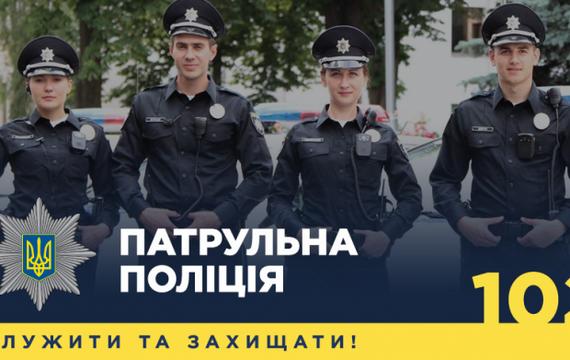 По стопам полицейского Савкина