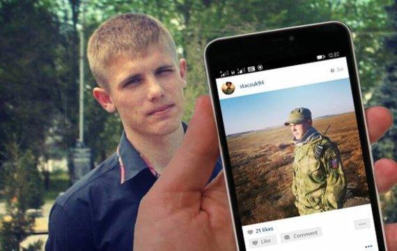 Спецназовец 346-й бригады ГРУ ГШ РФ воюет за «ДНР» на Донбассе