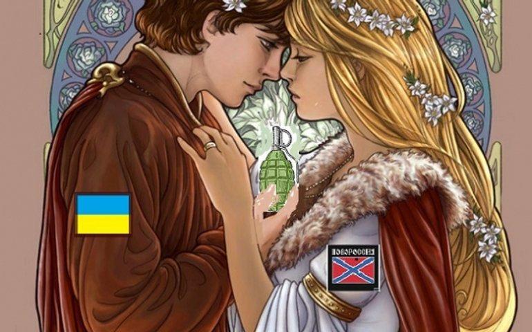 Сценарій народного мильного серіалу «Вже середа, а Кубань ще під кацапами!»