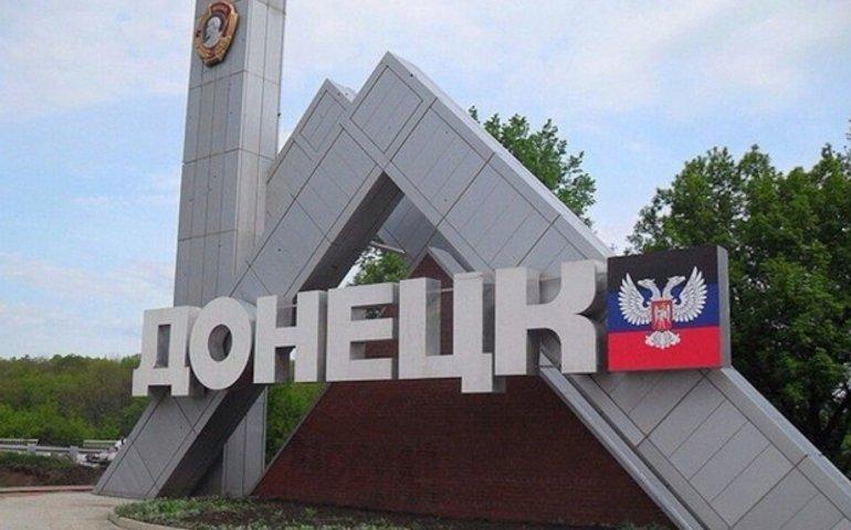 Поддержал бы Пушкин сепаратистов Донбасса?