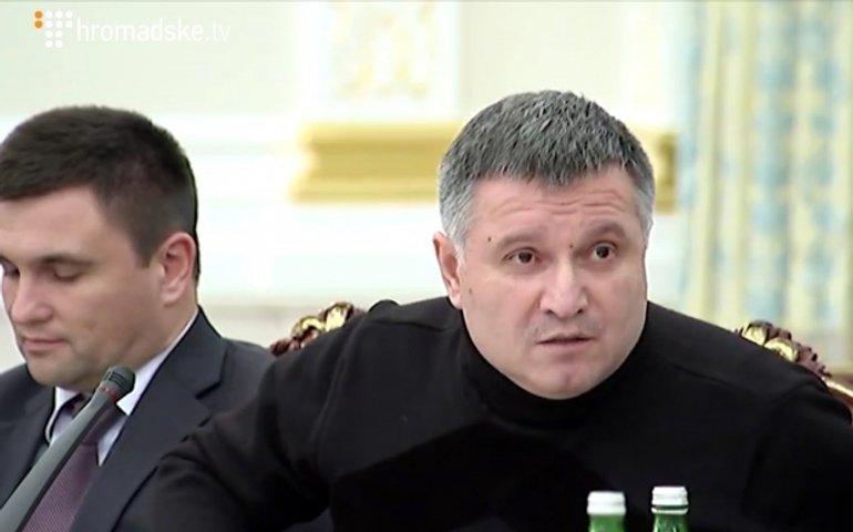 Аваков подал в суд на Саакашвили?