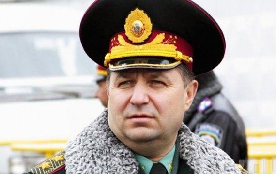 Україні — контрактну армію! Полторака — на пенсію!