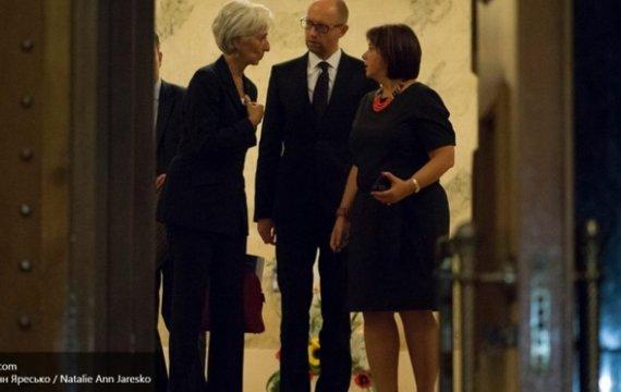 Сначала был МВФ