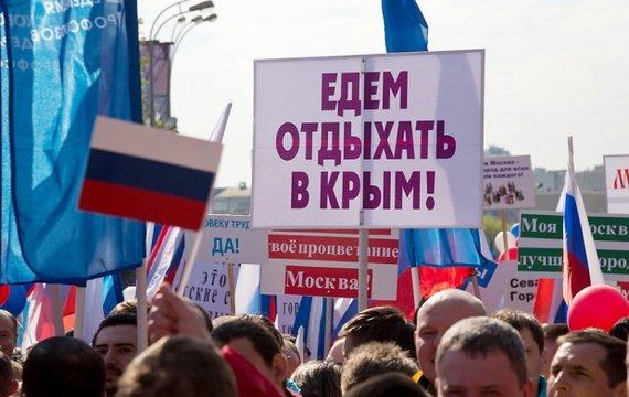 Новогодняя история из Крыма