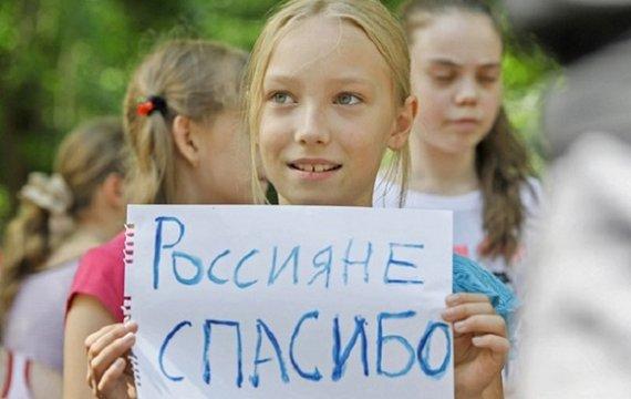 Переселение беженцев в Сибирь или за что РФ надо сказать спасибо