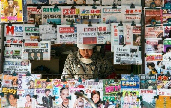СМИ Китая нанесли удар по ВКС РФ!