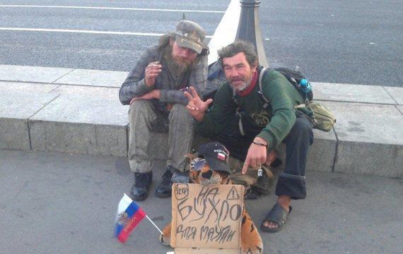 Вече Народа Украины до первой уборщицы