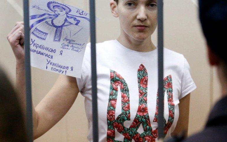 Свободу Надежде Савченко!