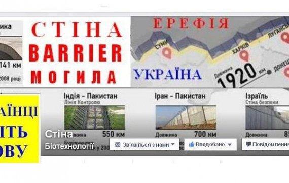 Як українцям перемогти рускіх загарбників