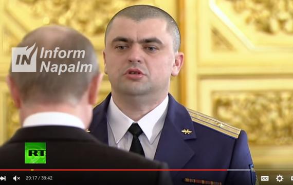 «Выжигай» на упреждение! Cобраны данные на пилотов РФ, которых могут отправить атаковать Украину