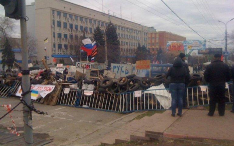 Як це робилося в Луганську. Як захоплювали СБУ