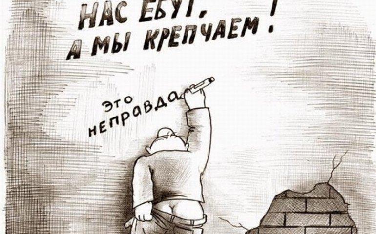 Бердичевский сторож об офшорах Порошенко