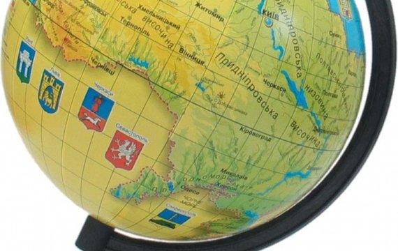 Про шанс, историю страны и глобус