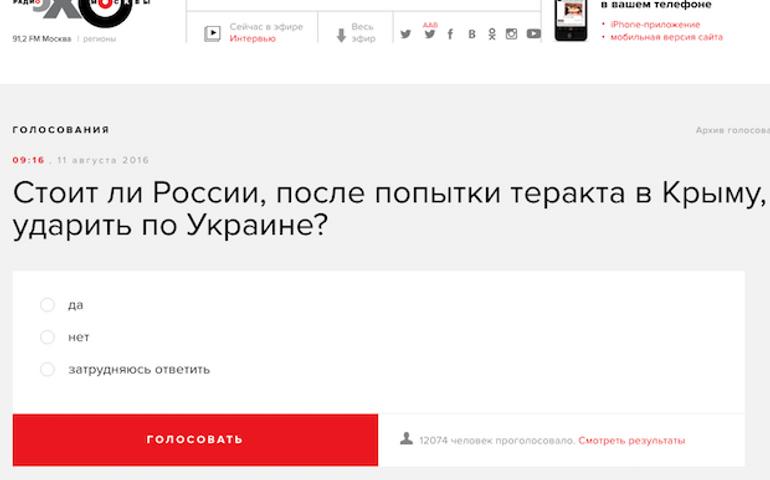 «Стоит ли России ударить по Украине», или О морально-этических нормах людоедов