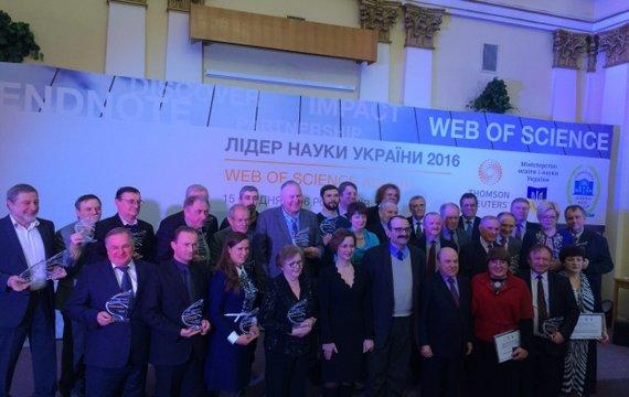 Ложь без штанов и Список лучших украинских учёных-2016