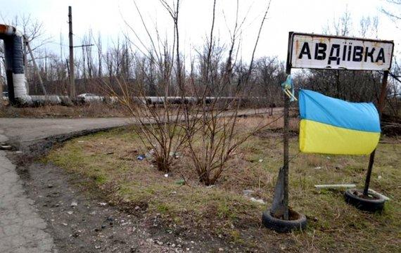 Украина на части не делится