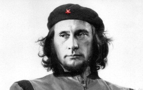Приди на Майдан – поддержи Путина