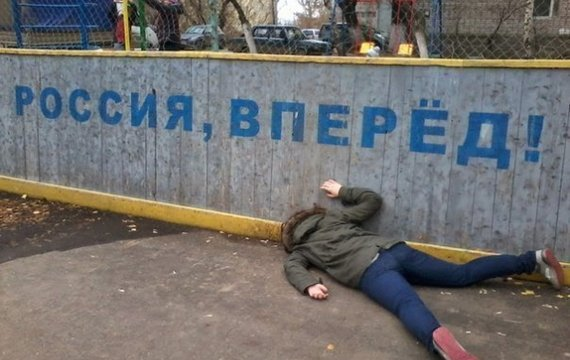 Если россияне хотят с нами помириться/подружиться, то пусть что-то сделают