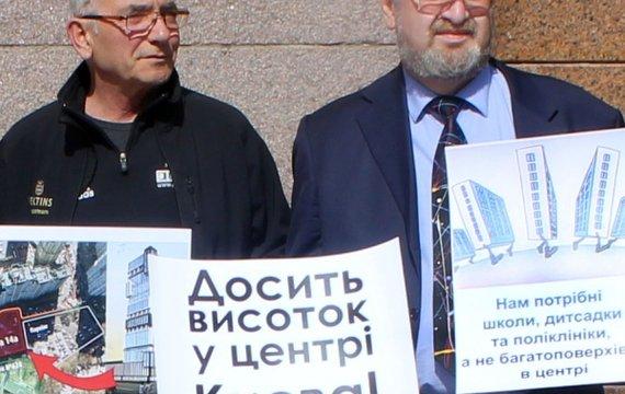 Борьба с с незаконными застройками в Киеве: советы активиста