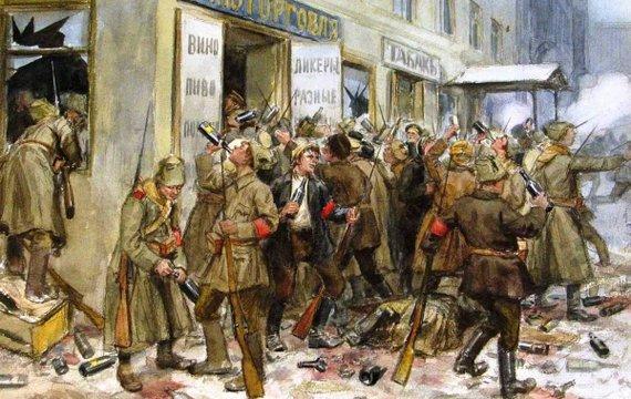 Великая Октябрьская Социалистическая Контрреволюция