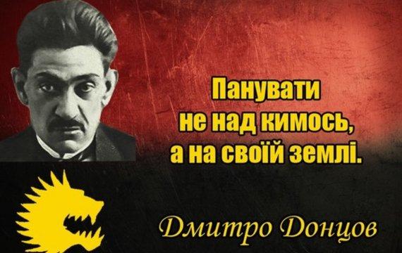 Позиціонування націоналізму в сучасній системі ідеологічних цінностей українців