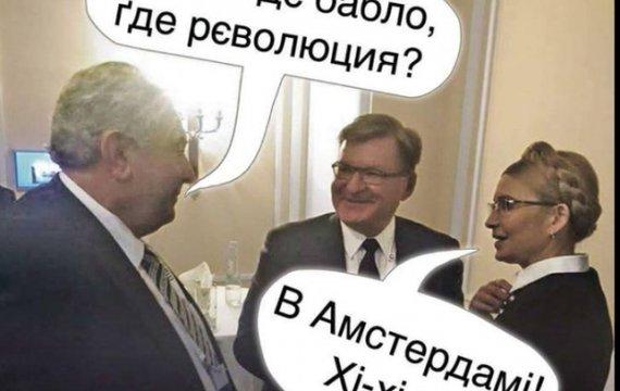 Їй плювати на загиблих: Тимошенко похіхікала з послом окупантом Росії