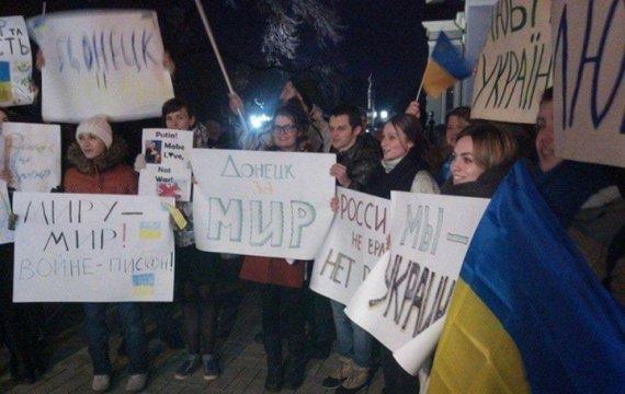 Донецк, 2014. Начало.