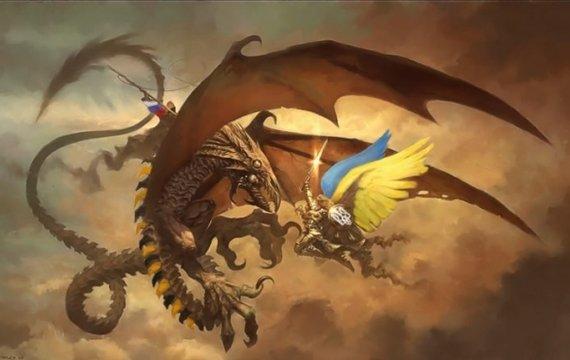 Украина уничтожает РФ