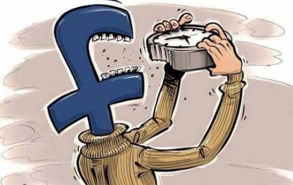 Facebook. Поговорим о контрацепции