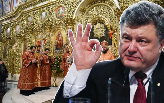 Что не так с идеей «Единой поместной православной украинской церкви»