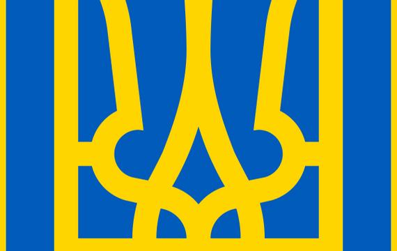 Логотип Украины