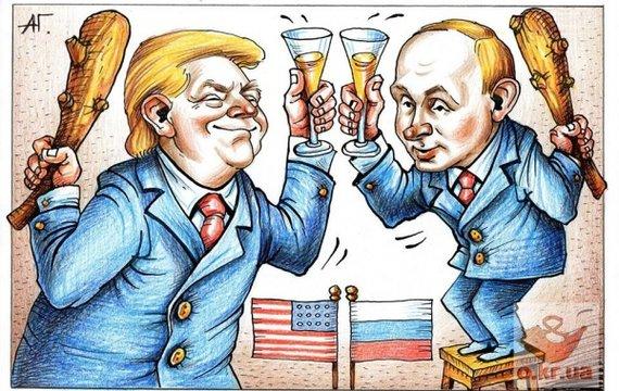 Мистер Трамп и политические фантазии