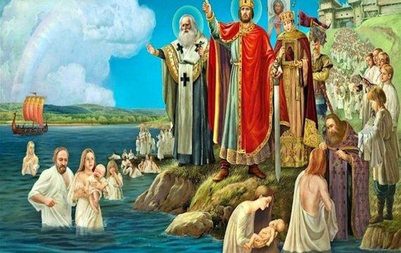 Как была крещена Русь. Без розовых очков псевдоистории