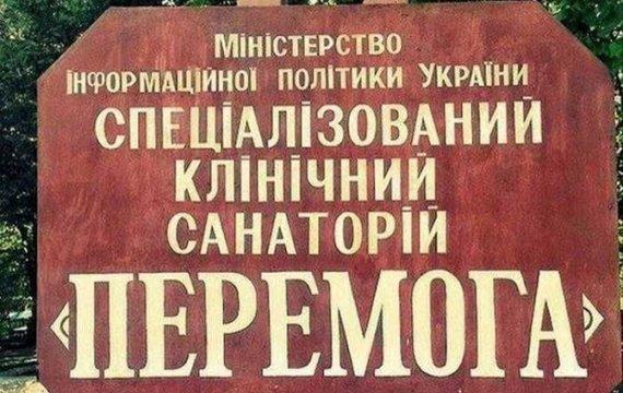Русский язык в Украине. Работа над ошибками.