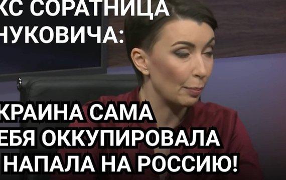 Елена Лукаш решился вернутся к власти и отомстить Украине