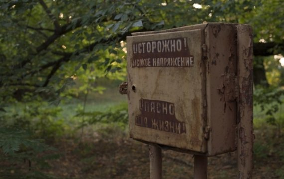 Мертвый «Ленинец». Репортаж из заброшенного детского лагеря в сердце столицы