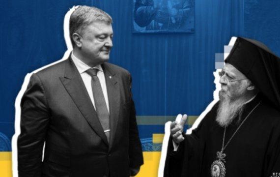 Порошенко встромив українську шаблю в саме серце двоголового орла