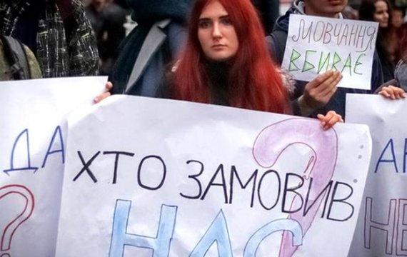 Украина – необъявленная война