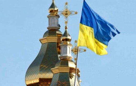 Томос для Украины. Объявит ли РПЦ и Кремль «крестовый поход» на Константинополь?