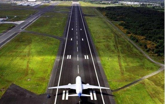 Запасний аеродром