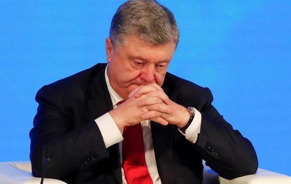 Фиаско президента Порошенко