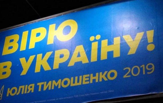 «ВірЮ в Україну» — це самоплагіат, боян і криза жанру